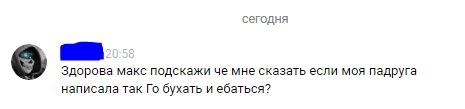 Maksim Saenko  