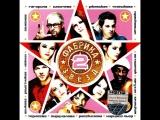 Фабрика звёзд-2 - Отчётный концерт № 3 (28 марта 2003)