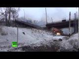 НОВОСТИ УКРАИНЫ СЕГОДНЯ 25 01 15 В Донецке разрушен Путиловский мост
