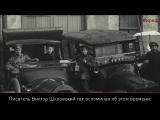 100 фактов о 1917. Конфискация автомобилей