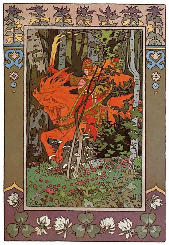 Иллюстрации к русским сказкам