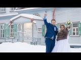 Зимняя свадьба Олега и Анастасии Видеограф Андрианов Андрей