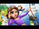 Принцесса лебедь 2016 принцесса или пират