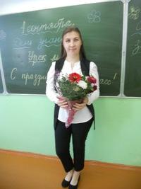 Гулия Хафизова
