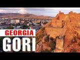 Путешествие в Грузию, город Гори и крепость Горисцихе с высоты птичьего полета