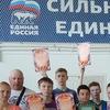 МБУ ФОК Печерск Смоленский район