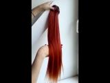 Волосы на заколках искусственные 8 лент термо цвет 376T длина 60 см / Домик Принцессы