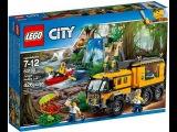 LEGO City JUNGLE 60160 Лего Сити Передвижная лаборатория в джунглях