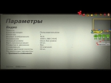 Wolfenstein II The New Colossus Прохождение (на макс настройках)