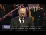 Владимир Путин поздравил ветеранов с 75-летием Сталинградской победы