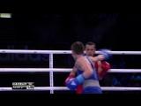 AIBA Hamburg 2017 Василий Егоров - Жомарт Ержан (Казахстан)  (46-49кг) 1⁄4 final