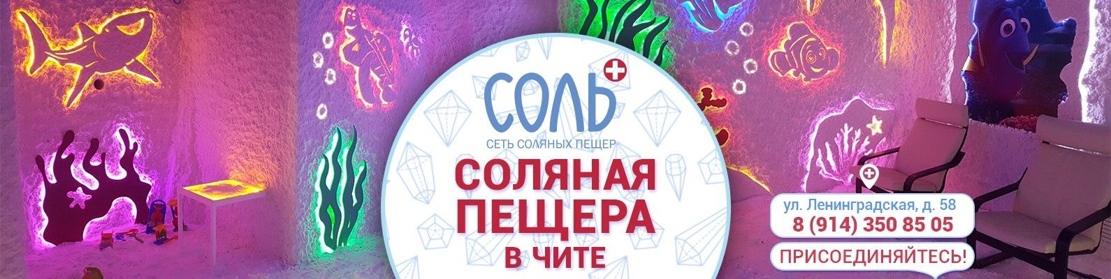 Эйфоретик online Москва