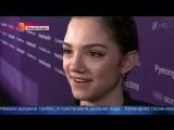 Channel www.1tv.ru | News item | 2018 Winter Olympics | Interviews | 11/02/2018
