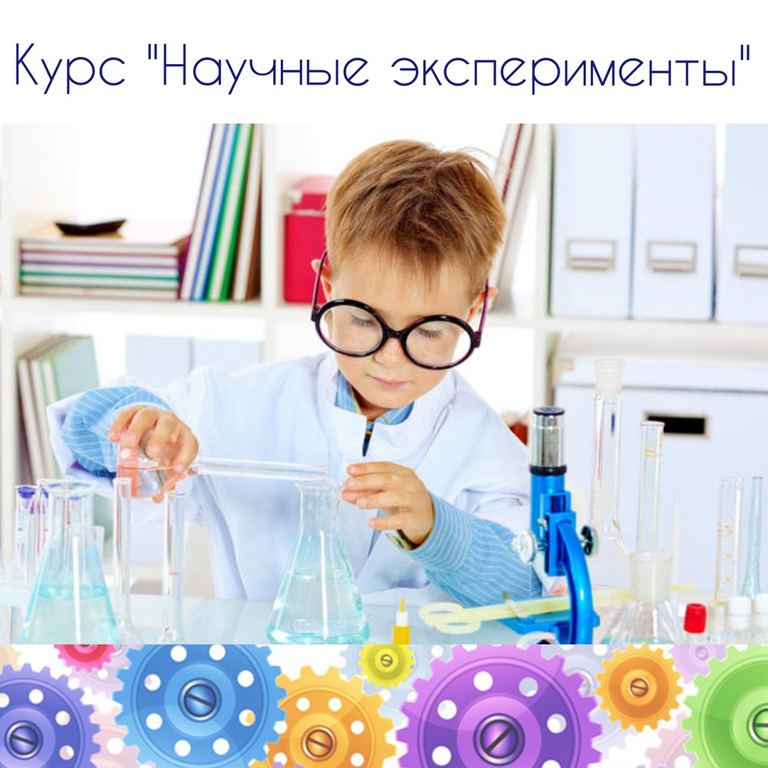 Pictures of children doing science Science Fair Project Ideas, Answers, Tools