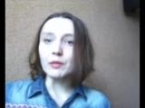 Страх перемен - видеоответ психолога группы Виктории Новицкой