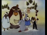 Зимовье зверей  Советские мультики для детей