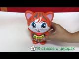 Интерактивный котенок-сказочник