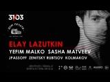 Elay Lazutkin 31 марта в Доме печати