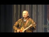 Андрей Лященко - Здравствуй, дед!