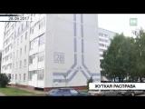 Подробности убийства в Нижнекамске