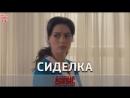 Сиделка (2018)  Анонс 1,2,3,4,5,6,7,8,9,10,11,12,13,14,15,16 серии