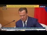 Дмитрий Медведев предложил назначить на пост министра строительства бывшего министра спорта Виталия Мутко.