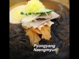 Quel est le menu du repas lors de la rencontre entre Kim Jong-Un et Moon Jae-In