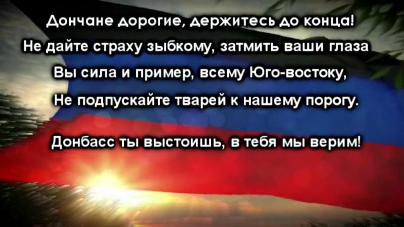 Одесса 28 апреля 2014 видео Кристины Бежаницкой Донбасс держись