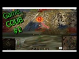 Game Coub #2 VR , WoT , Heartstone fails and funny moments