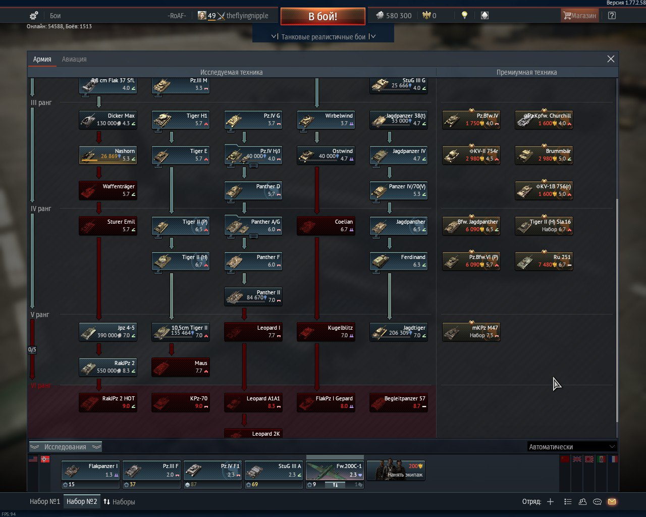 playerup war thunder