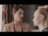 «Отель Элеон»: 11 серия финального сезона уже на START.ru!