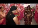 Выход невесты. Свадебные традиции турков- ахыска
