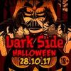 DARK SIDE Halloween - Москва, 28.10