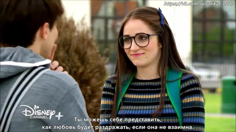 «Soy Luna 2» - перевод разговора Хави и Нины в парке (52 серия)