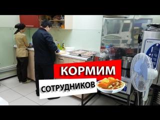 """На """"ЗАВОДЕ ГОТОВЫХ ТЕПЛИЦ"""" для всех сотрудников организовано питание!"""