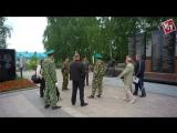 100 лет службы Родине_ ульяновцы отмечают день пограничника http://ulpravda.ru