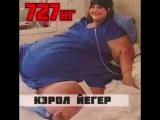 Кто виноват, в том что мы жирные 19 января на РЕН ТВ