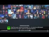 Цензуры нет, но есть формат. В США десятки телеведущих прочитали одинаковый текст о «фейковых новостях.