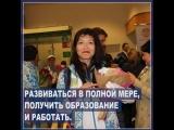 Сильная духом девушка и настоящий профессионал Meruyert Tlebaldy