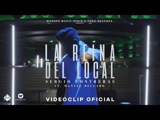 Sergio Contreras ft. Manuel Delgado - La reina del local