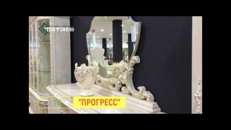 Гостинная мебель Аталанта от ТК ТАТАЕВ