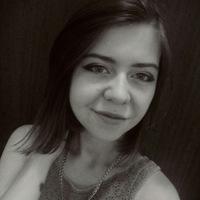 Диана Косс