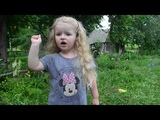 Краденое солнце, Катюша (4 годика)