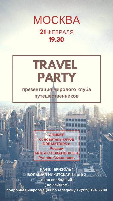 Руслан Смышляев   Москва