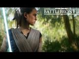 Star Wars Battlefront 2: трейлер к выходу игры