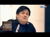 Александр Серов. Судьба человека с Борисом Корчевниковым