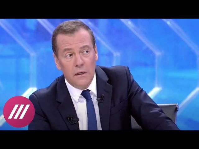 Медведев о фильме Навального Он вам не Димон Обормоты и проходимцы