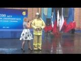 Волык Ульяна - Пожарный