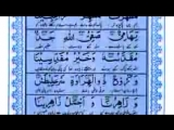 2_2_-_Qaseeda_Husna_in_praise_of_Muhammad_(