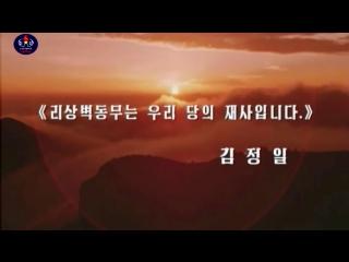 [kctv hd online] — 조선중앙텔레비죤 — korean central television stream 21.12.106 (2017)